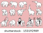 elephants set | Shutterstock .eps vector #153192989