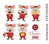 happy chinese new year 2020...   Shutterstock .eps vector #1531932404