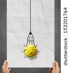 Light Bulb Crumpled Paper In...