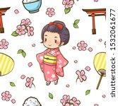 seamless pattern japanese girls ... | Shutterstock .eps vector #1532061677