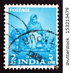 india   circa 1955  a stamp... | Shutterstock . vector #153213479