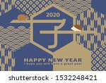 japanese new year's card in... | Shutterstock .eps vector #1532248421