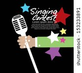 singing contest conceptual... | Shutterstock .eps vector #153233891