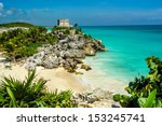 god of winds temple   tulum | Shutterstock . vector #153245741