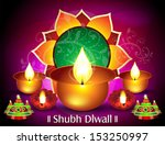 diwali card design vector... | Shutterstock .eps vector #153250997