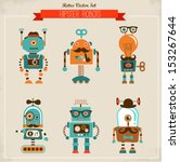 set of cute hipster vintage...   Shutterstock .eps vector #153267644