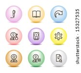 color ball web icons  set 6 | Shutterstock .eps vector #15327535