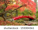 Beautiful Japanese Garden And...