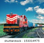 freight train | Shutterstock . vector #153314975