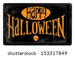 the vintage black happy... | Shutterstock .eps vector #153317849