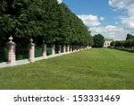 baroque fence and a lawn near... | Shutterstock . vector #153331469