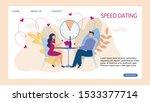 speed dating organization for...   Shutterstock .eps vector #1533377714