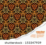 Vector - ornamental seamless with place for text (background with flowers)  - stock vector