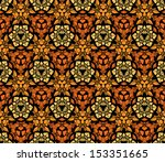 ornamental seamless with flowers)  - stock photo