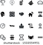 art vector icon set such as ... | Shutterstock .eps vector #1533554951