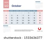 design concept layout octoberl...   Shutterstock .eps vector #1533636377