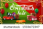 Christmas Sale. Red And Green...