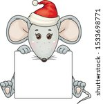 vector cute  grey  mouse ... | Shutterstock .eps vector #1533698771