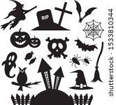 halloween design elements for... | Shutterstock .eps vector #1533810344