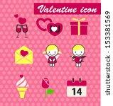 valentine | Shutterstock .eps vector #153381569
