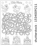 kids maze coloring page.... | Shutterstock .eps vector #1534009211