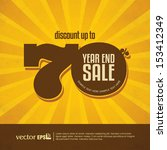 year end sale poster | Shutterstock .eps vector #153412349