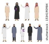 a set of arabic man wearing... | Shutterstock .eps vector #1534190984