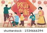 family doing house chores... | Shutterstock .eps vector #1534666394