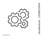 gear icon  cog wheel  engine... | Shutterstock .eps vector #1534813544