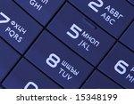 buttons of cullular phone close ...   Shutterstock . vector #15348199