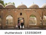 sanliurfa  turkey   august 15 ... | Shutterstock . vector #153508049