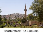 sanliurfa  turkey   august 15 ... | Shutterstock . vector #153508301