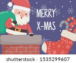 santa with bag gifts in chimney ... | Shutterstock .eps vector #1535299607
