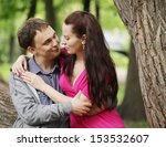 young couple | Shutterstock . vector #153532607