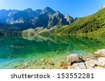 green water mountain lake... | Shutterstock . vector #153552281