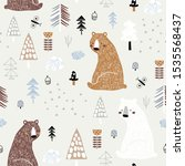 seamless childish pattern with... | Shutterstock .eps vector #1535568437