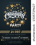 merry christmas party poster.... | Shutterstock .eps vector #1535729627