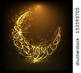 abstract,arabic,arabic calligraphy,arabic calligraphy vector,bakra eid,beautiful,calligraphy,celebration,decorative,design,design element,eid al adha,eid al fitr,eid al fitra,eid al kurba