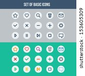 flat ui design elements   set...