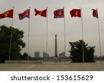 Flag Of North Korea And Flag O...