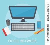 vector illustration of office   ... | Shutterstock .eps vector #1536230717