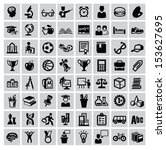 vector black education icons... | Shutterstock .eps vector #153627695