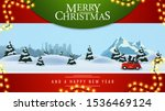 merry christmas  beautiful red... | Shutterstock .eps vector #1536469124