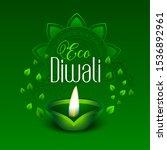 happy green eco diwali leaves... | Shutterstock .eps vector #1536892961
