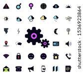 mechanism icon. universal set...