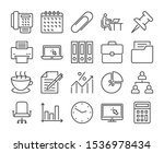20 office icons. office work... | Shutterstock .eps vector #1536978434