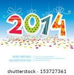 2014 vector card
