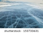 Outdoor View Of Frozen Baikal...