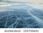 Outdoor View Of Frozen Baikal...