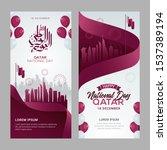 qatar national day celebration... | Shutterstock .eps vector #1537389194